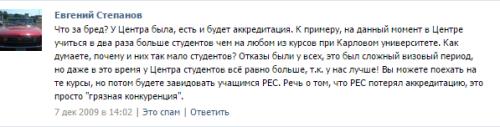 vk_stepanov2