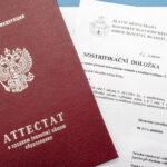 Нострификация аттестата без прописки в Чехии