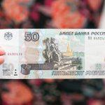 Уведомление ФНС о чешских счетах