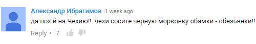 vesti_comment
