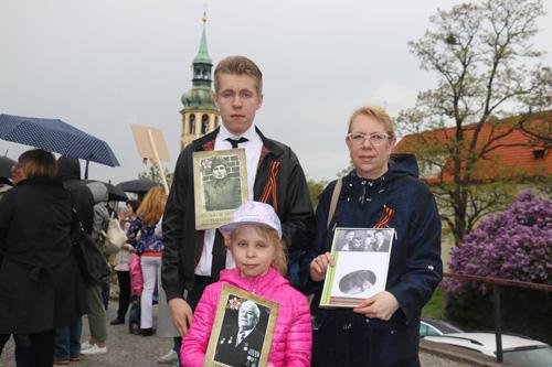 Охота за чешскими геями