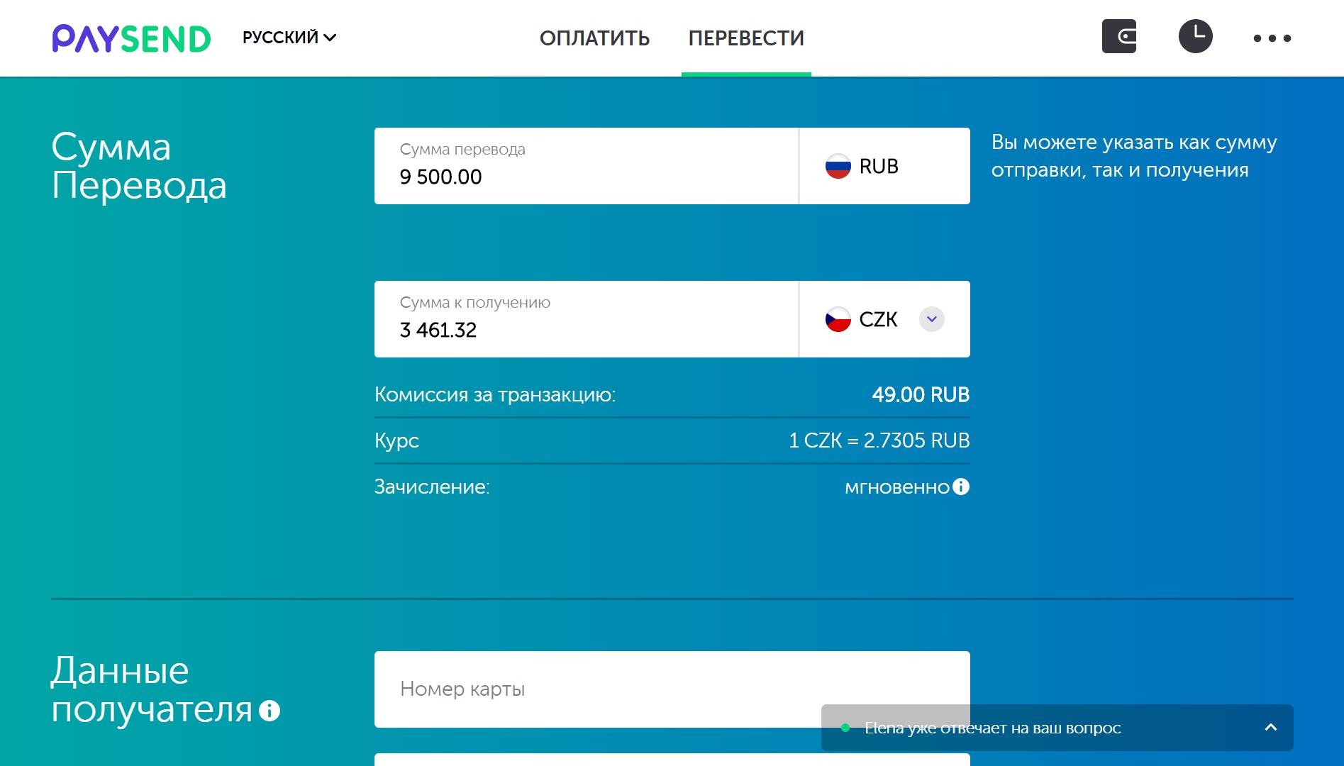 кредит в бельцах только с паспортом