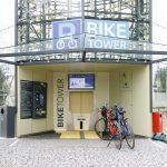 Автоматическая велопарковка XXI века