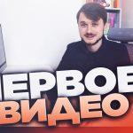 Подебрады.ру — теперь и на YouTube!